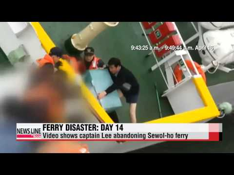 Sewol-ho ferry disaster: Day 14