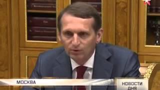 Французские депутаты прибыли в Крым