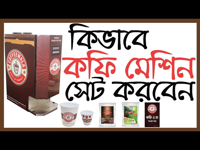 How To Install & Setup Coffeewala Coffee & Tea Vending Machine