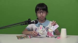 Publication Date: 2017-07-25 | Video Title: 視藝樂園 (3) 環保物料兔子