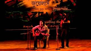 DIBYARAJ BHARATI SINGS SOLO ON RAZEM   MAA    RUPAM ISLAM    FOSSILS