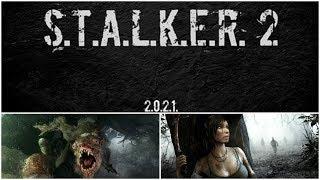STALKER 2 анонсировали | Игровые новости
