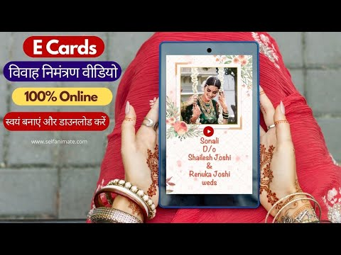 indian-wedding-invitation-template