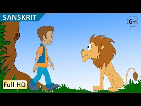 "The Greatest Treasure: Learn Sanskrit with subtitles - Story for Children ""BookBox.com"""