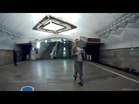 Станция метро Тульская 25.08.2017