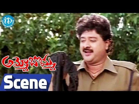 Ammo Bomma Movie Scenes - Sudhakar Comedy    Rajendra Prasad    Suman    Sanmukh