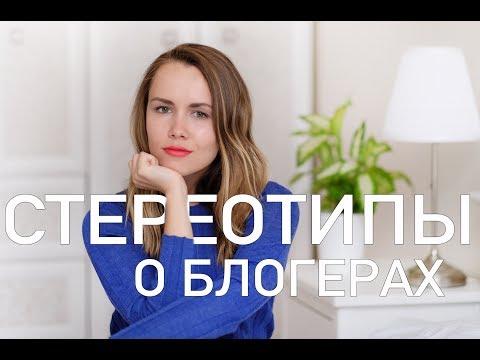 Таня Рыбакова