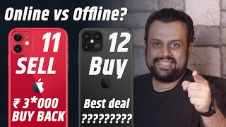 How to Pre Book iPhone 12 from Apple Online Store India in Hindi, Buy back, Cash back, No Cost EMI