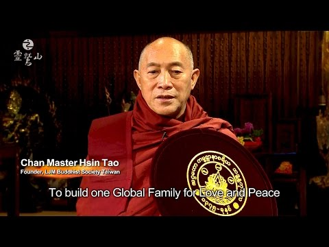 Chan Master Hsin Tao