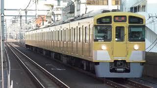 西武電鉄 2000系 後期車 先頭車2079編成 中村橋駅