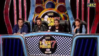 Love Lohka  - Amritsar Auditions - Voice Of Punjab Season 7 - PTC Punjabi
