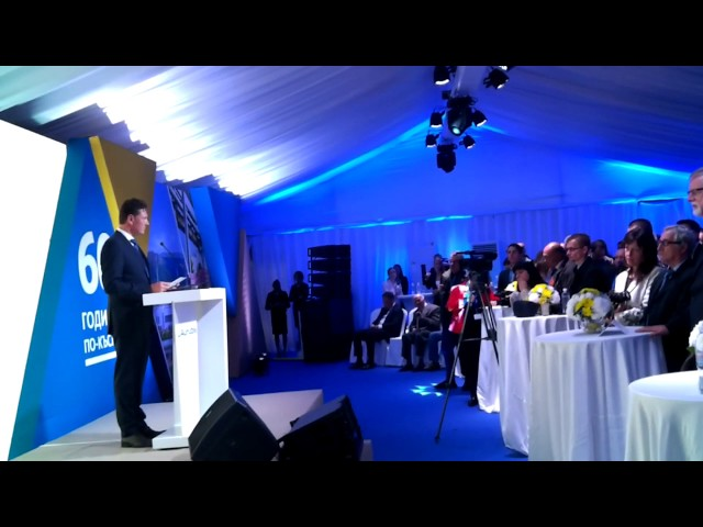 """YouSofia: Събития - """"Аурубис"""" обяви нова инвестиция за 260 млн. лв."""