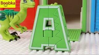Игрушки Буквы динозавры ТРАНСФОРМЕРЫ. Игры и игрушки для детей.