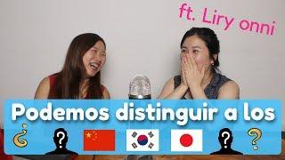 ¿Cómo diferenciar a los chinos coreanos y japoneses?