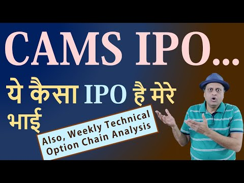 CAMS IPO - Full review | Weekly technical and option chain Analysis