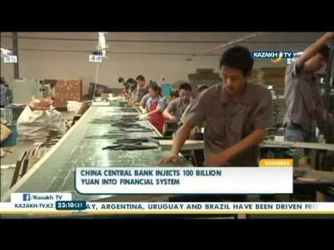China Central Bank injects 100 billion yuan into financial system - Kazakh TV