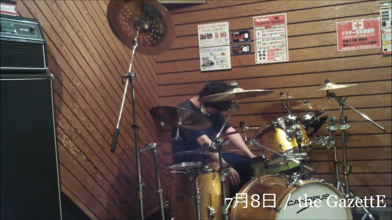 【 the GazettE ガゼット 】7月8日 【 叩いてみた ドラム 】 - YouTube