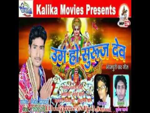 Ye ho dinanath (MANJIT PRIYDARSHI) thumbnail