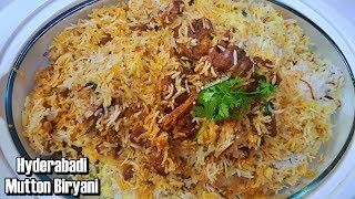 Hyderabadi Mutton Biryani | हयदेराबादी मटन बिरयानी बनाने का सबसे आसान तरीका