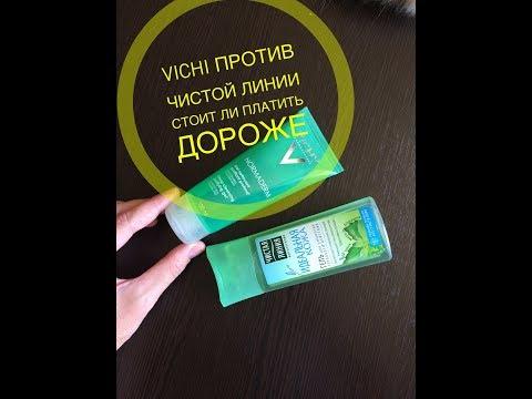 Очищение проблемной кожи | Стоит ли переплачивать за бренд | Vichy |Чистая Линия [ Иринка MissKic ]