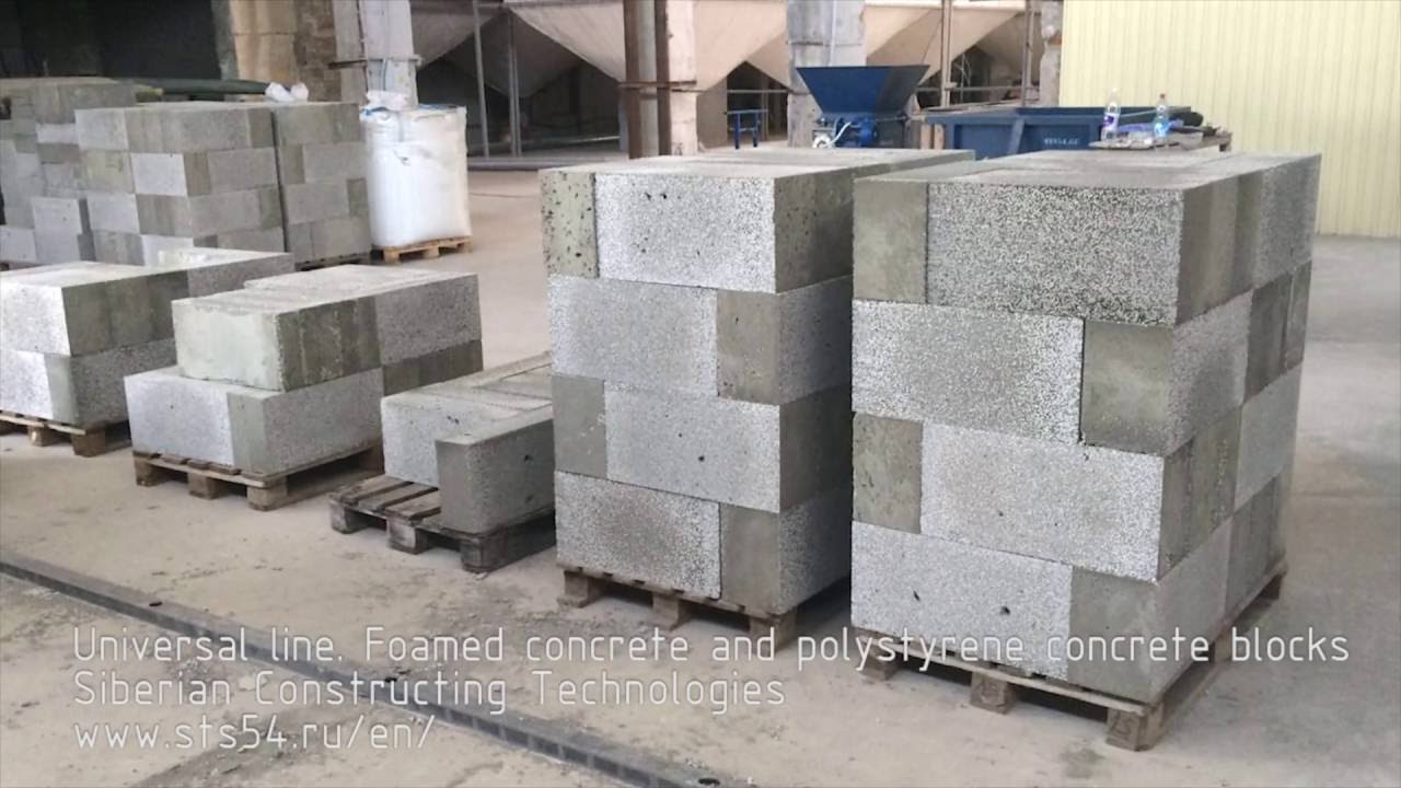 Universal block line foamed concrete and polystyrene for Cement foam blocks