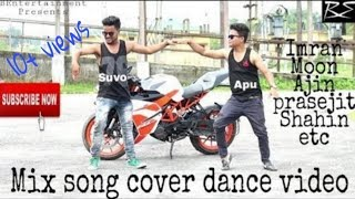 Mix song cover dance video|| S5 Production