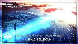 Ekali Illenium Hard To Say Goodbye Ft. Chloe Angelides.mp3
