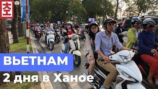 Съездили во Вьетнам на автобусе из Китая