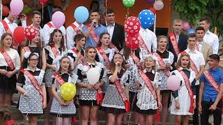 "Последний звонок в школе №2 г.Краснодона (4). ""Штрихи"""