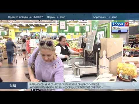 На компросе откроется новый супермаркет