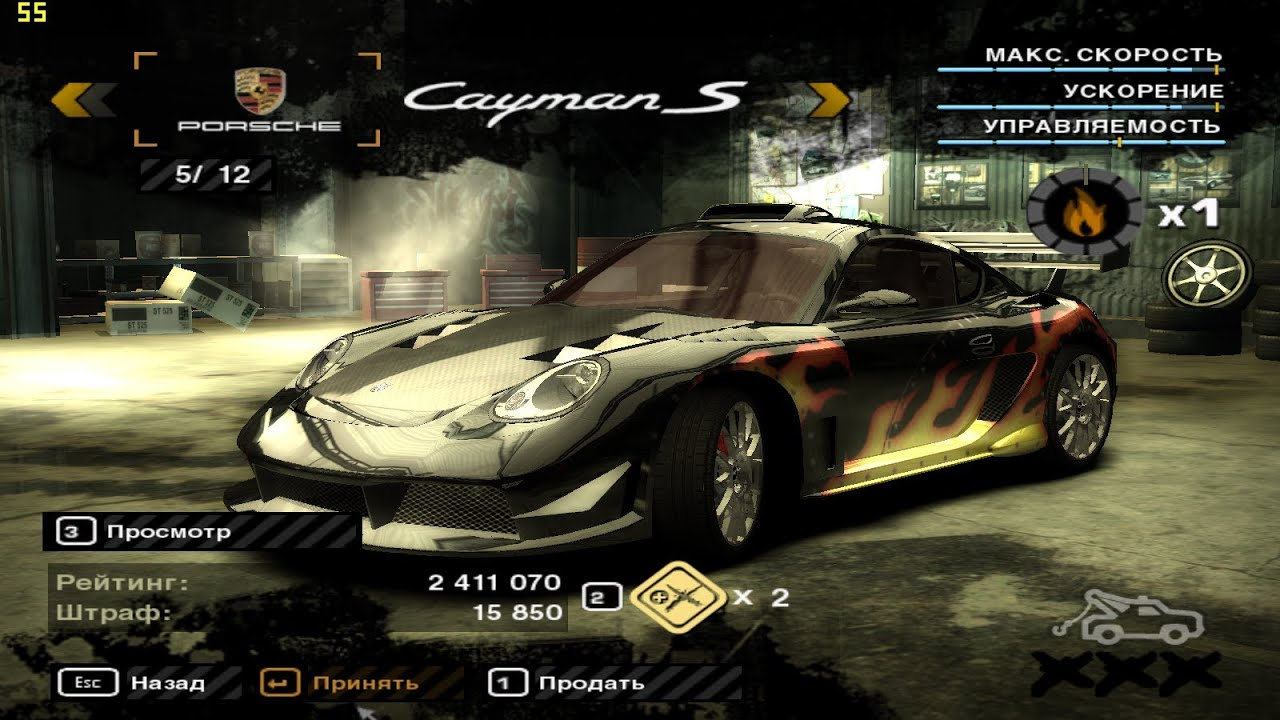 need for speed most wanted porsche cayman s youtube. Black Bedroom Furniture Sets. Home Design Ideas