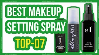 Urban decay setting spray | Best makeup setting spray or Makeup Fixer