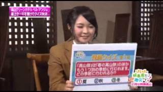 SKE48の岐阜県だって地元です 加藤るみ 岩永亞美 二村春香 小林亜実.