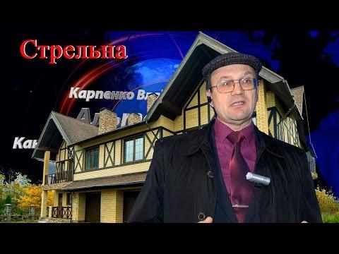 Купить студию в Стрельне | Купить студию в Санкт-Петербурге | Доступные квартиры Петербурга