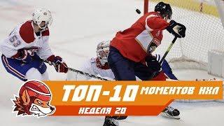 Спинорама Малкина, хиты Ковальчука и шедевр Баркова: Топ-10 моментов 20-й недели НХЛ