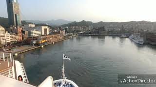 Majesty Princess 盛世公主號   Keelung Harbour Taiwan to Kagoshima Japan   台灣基隆港 到 日本鹿兒島   Timelapse
