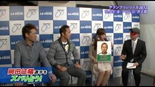 2012年大ブレイクを果たしたアイドリング!!!の菊地亜美。今回は笑ってい...