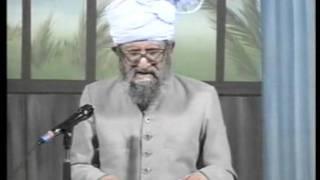 Urdu Dars Malfoozat #551, So Said Hazrat Mirza Ghulam Ahmad Qadiani(as), Islam Ahmadiyya