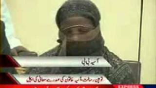 Asia Bibi sentenced to hanging in Pakistan (News Report)