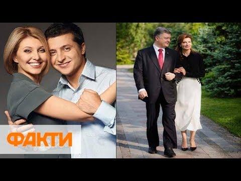Елена Зеленская и Марина Порошенко. Что известно о женах Зеленского и Порошенко