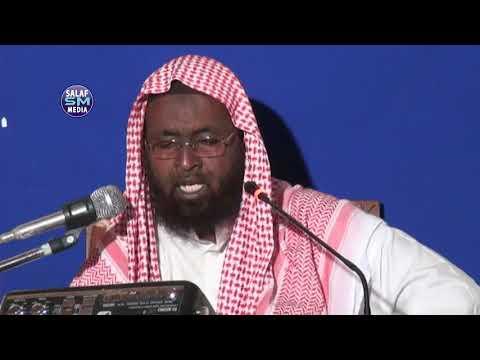 Tafsiir D 8aad Tafsiirka Quraanka Suuratu Albayinah  ilaa Al-nasri || Sh Yacquub