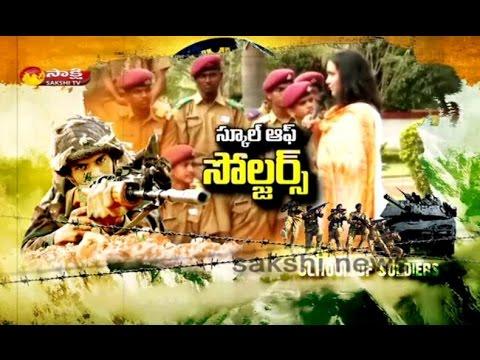 School of Soldiers    Sainik School Korukonda    Sakshi Special Edition