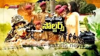 School of Soldiers || Sainik School Korukonda || Sakshi Special Edition