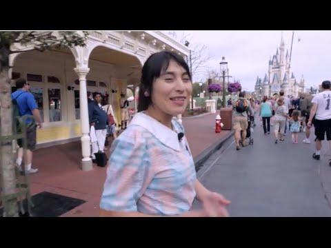 USIL - Disney Beca 18 (Testimonio)