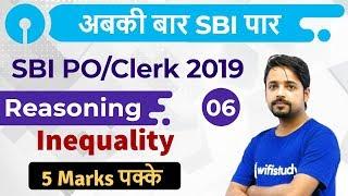 2:00 PM - SBI PO/Clerk 2019 | Reasoning by Puneet Sir | Inequality