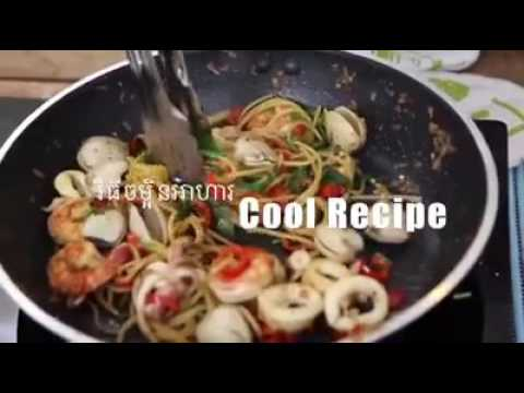 Khmer food, cooking with Alex, ASEAN food