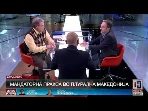 """Љубчо Георгиевски за """"Албанската иднина"""" на Република Македонија"""