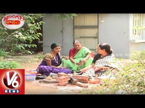 Boti Chaaru | Telangana Food Recipes | Telangana Shaakam | V6 News