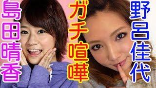 音声元:「柱NIGHT!with AKB48」島田晴香・石田晴香・岩佐美咲 2014年4...