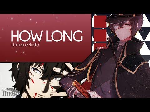 「LimS™」▸ HOW LONG - MEP